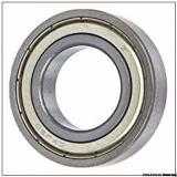 NSK 7004C P5 20x42x12 angular contact ball bearing