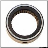 SKF BK 3016 Needle roller bearing BK3016 Bearing size 30x37x16