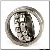 NU 312 EM Cylindrical roller bearing NSK NU312 EM Bearing Size 60x130x31