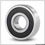Supply NSK cylindrical roller bearings NU312 60X130X31 mm