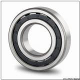 Factory 21312 E 60x130x31 mm KMR Spherical Roller Bearing