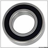 45 mm x 75 mm x 16 mm  6009LLUC3/2AS Japan Motor Ball bearings NTN Deep Groove Ball Bearings 6009LLU