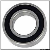 Super Precision Bearings HS7009E.T.P4S.UL Size 45X75X16 Bearing